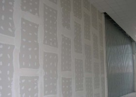 pareti divisorie zeta appalti